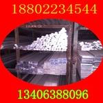 合金铝棒,6063合金铝棒