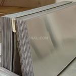 廠家專賣5083鋁板