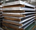 現貨銷售2A12鋁板