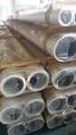 專業銷售7075厚壁鋁管