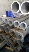 厂家直销7075厚壁铝管