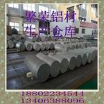 鋁棒,6061-T6鋁棒
