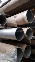 6061铝管,专业销售