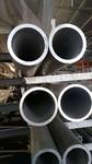 6061铝管,厂家直销