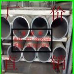 铝管 6082铝管 6061铝管