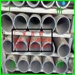 挤压无缝铝管 纯无缝铝管