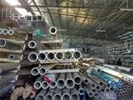 大口径铝管 厚壁铝管 无缝铝管