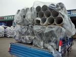 薄壁铝管 6063铝管 6063薄壁铝管