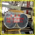 6082大口徑鋁管