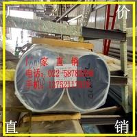 6082大口径铝管