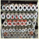 合金鋁管 6061合金鋁管