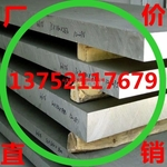 5083铝板 6063铝板