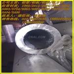 纯铝管,合金铝管,无缝铝管