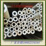 精密铝管,6063精密铝管