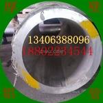 大口径铝管6061大口径铝管