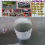 大口径铝管,1060大口径铝管