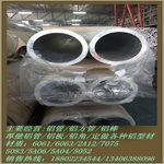 鋁無縫管,LY12鋁無縫管