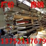 6061铝管 6082铝管