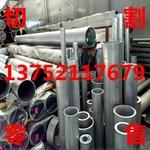 铝管 挤压铝管