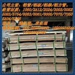 厂家供应纯铝板 花纹铝板  合金铝板