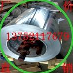 1035铝卷 1040铝卷板