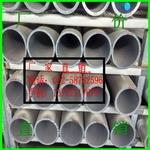 合金铝管 6063-T6铝管