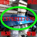 合金鋁板 6061-T651鋁板