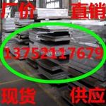 合金鋁板 5083鋁板