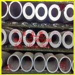铝管 合金铝管 厚壁铝管