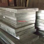 5083铝板 防锈铝板 5A06铝板