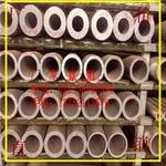 6063-T5铝管 6063厚壁铝管