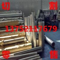 销售铝管 6016铝管