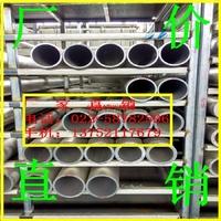 大口径铝管 6061-T6大口径铝管