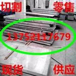 5083超厚鋁板
