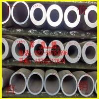 2A13铝管 LY12厚壁铝管