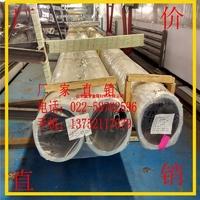 大口径铝管 6061大口径铝管