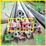 厚壁鋁管 2A12厚壁鋁管