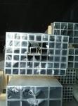 6061鋁方管