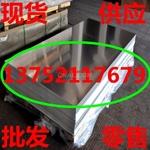 3002合金铝板 3002特厚铝板