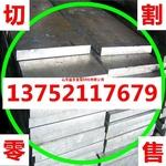 5083超宽铝板切割零售销售铝板