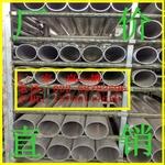 6061鋁方通最新價格