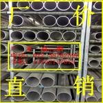 6101A无缝铝管 6101A大口径铝管