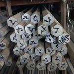 繁荣铝材厂家6061六角铝棒