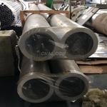 精密鋁管6063
