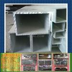 銷售鋁方管,鋁方通,矩形管
