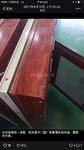 鋁木復合門窗型材