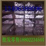 进口铝棒2A11T4铝合金棒