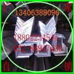 销售角铝  铝管 铝方通  铝型材