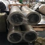 2A12無縫鋁管工業無縫鋁管