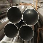 可焊接铝管   大口径铝管